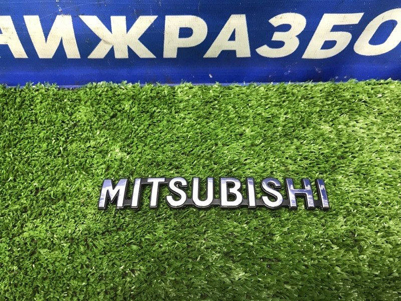 Значок (эмблема) Mitsubishi Outlander 3 GF задний левый (б/у)