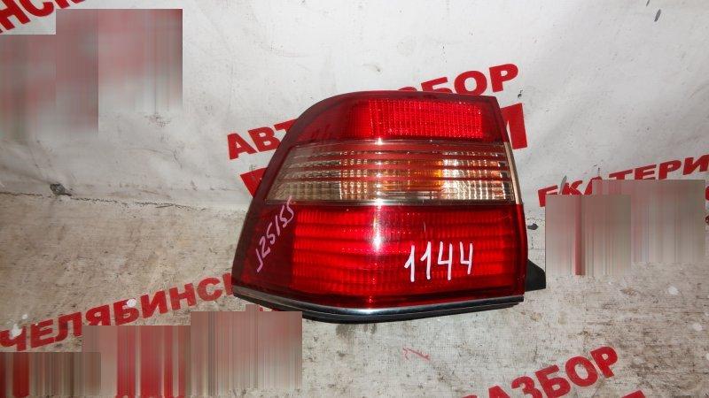 Стоп-сигнал Toyota Crown GS151 левый
