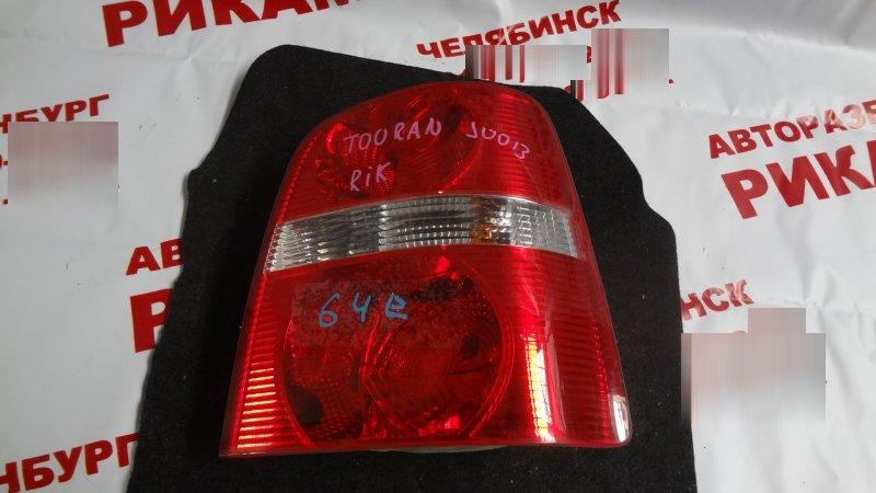 Стоп-сигнал Volkswagen Touran 1T1 правый