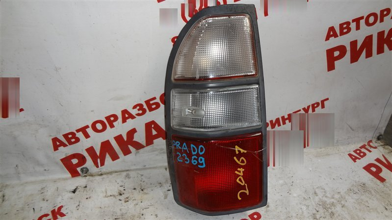 Стоп-сигнал Toyota Land Cruizer Prado VZJ95 5VZ-FE 1998 левый