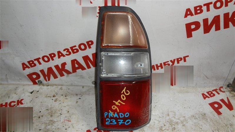 Стоп-сигнал Toyota Land Cruizer Prado VZJ95 5VZ-FE 1998 правый