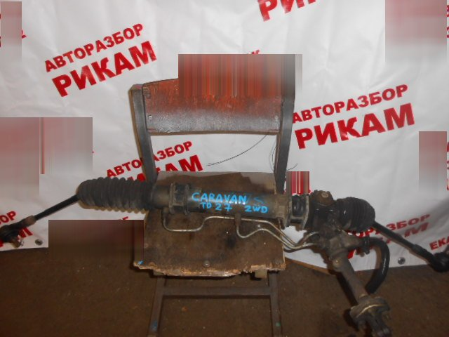 Рулевая рейка Nissan Caravan VRE24 TD27