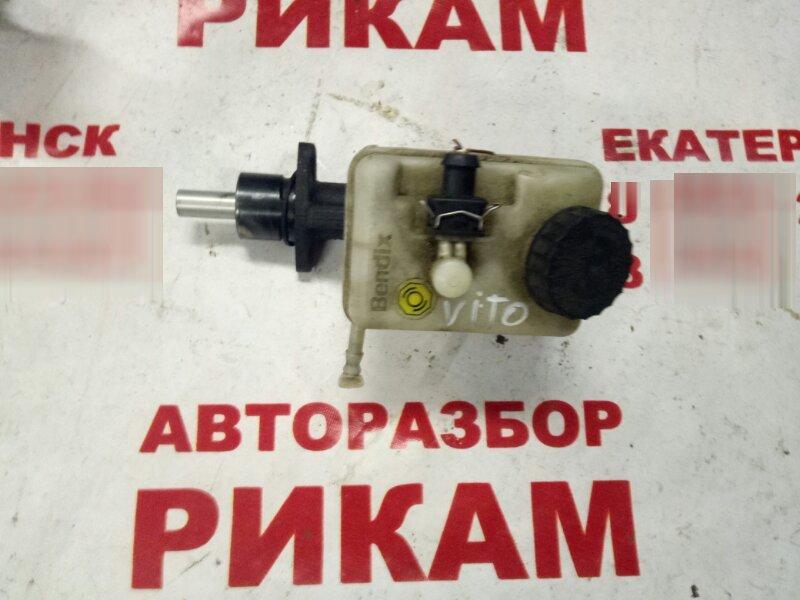Главный тормозной цилиндр Mercedes-Benz Vito W638