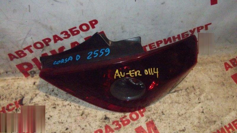 Стоп-сигнал Opel Corsa D A14XER 2012 правый