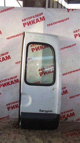 Дверь багажника Renault Kangoo KC K9KW71 2008 правая