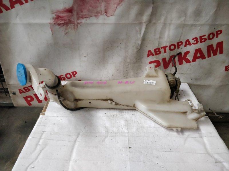 Бачок омывателя Honda Hr-V GH4 D16A