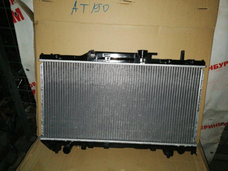 Радиатор охлаждения Toyota Corona AT190