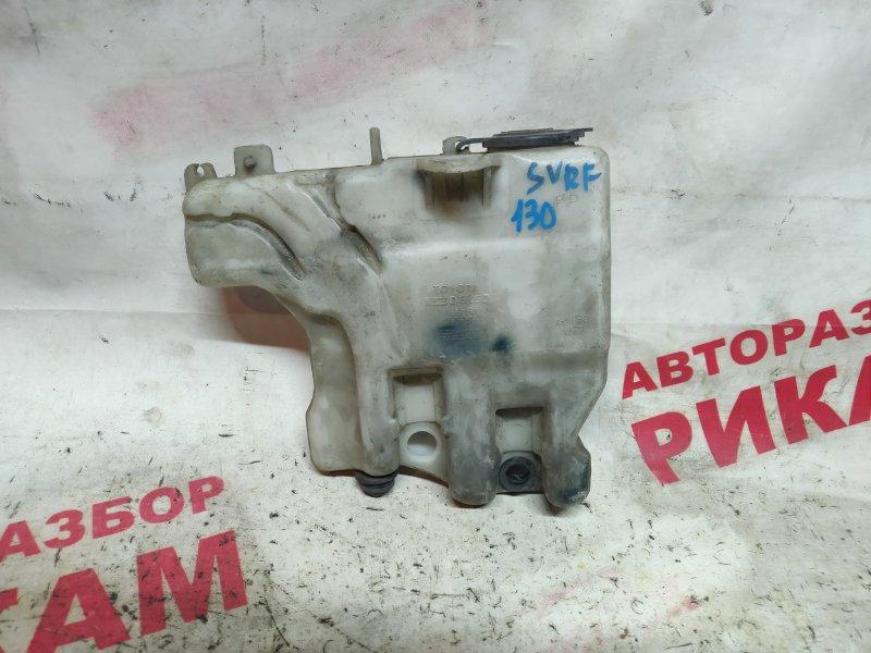 Бачок омывателя Toyota Hilux Surf KZN130