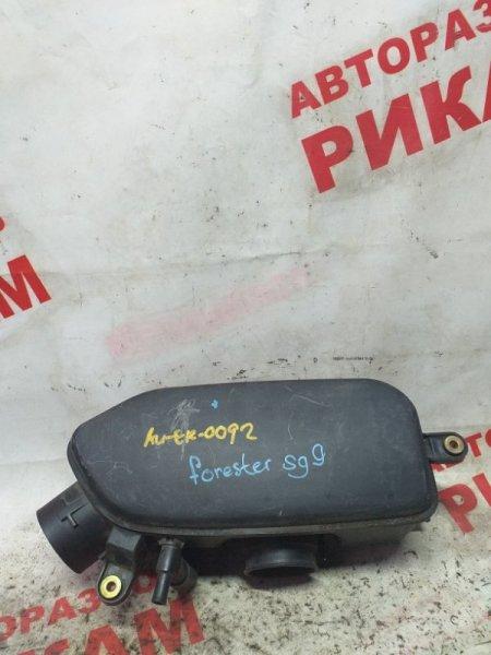 Резонатор воздушного фильтра Subaru Forester SG9