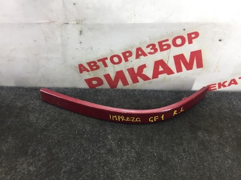 Ресничка Subaru Impreza GF1 задняя левая