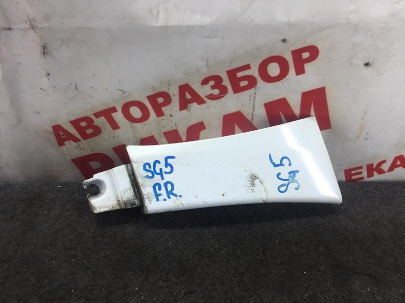 Накладка крыла Subaru Forester SG5 передняя правая