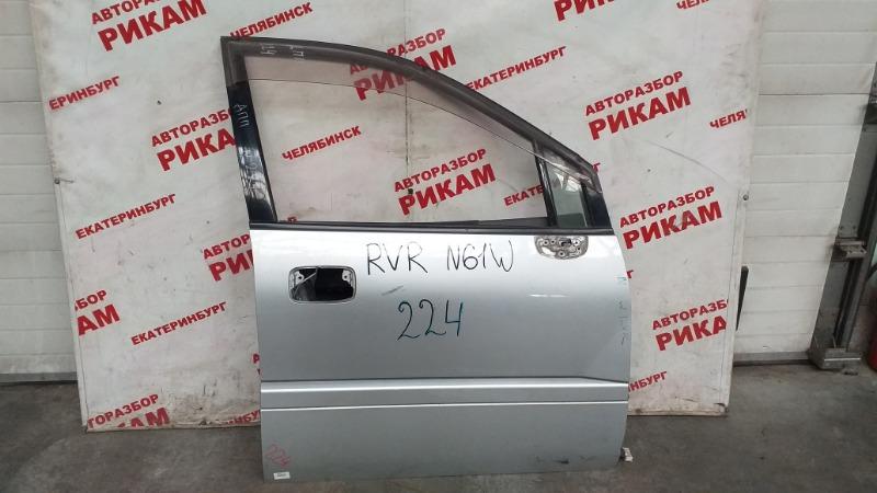 Дверь Mitsubishi Rvr N61W передняя правая
