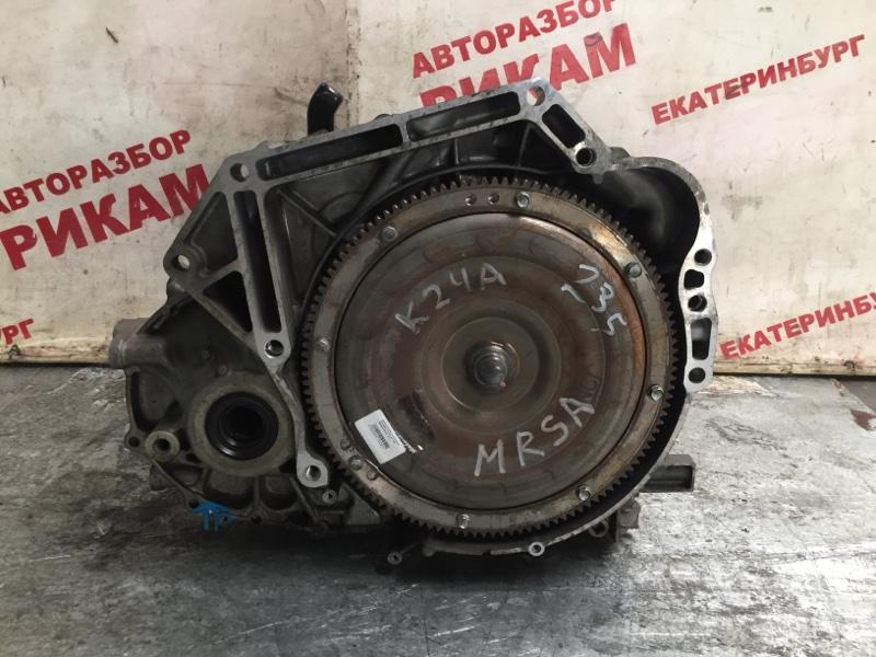 Автоматическая кпп Honda Stepwgn RF7 K24A