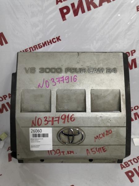 Декоративная крышка двс Toyota 1MZ-FE