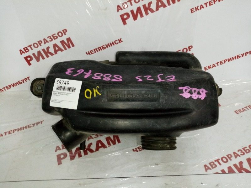Резонатор воздушного фильтра Subaru Legacy BG9 EJ25