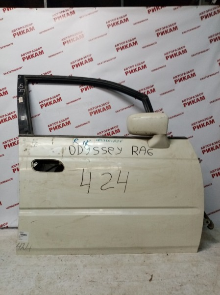Дверь Honda Odyssey RA6 передняя правая