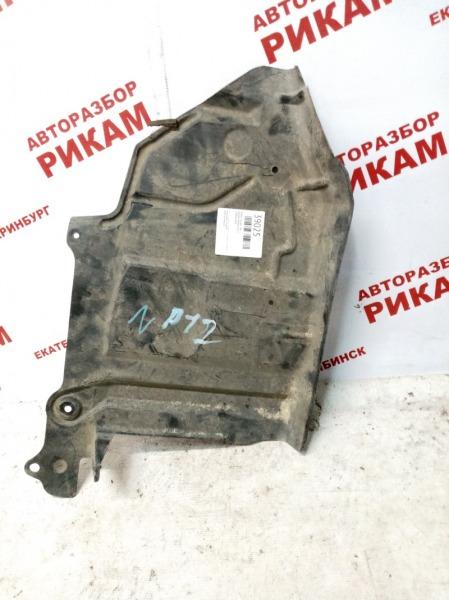 Защита двигателя Nissan Primera P12 левая