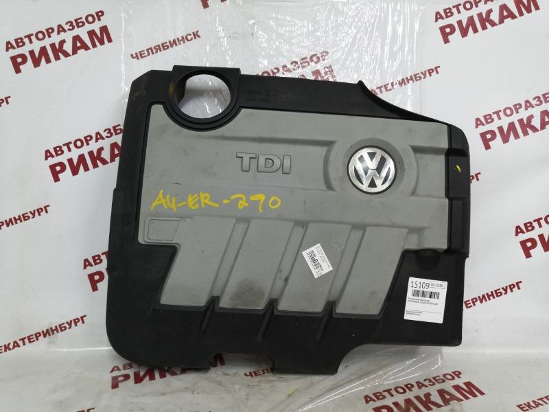 Декоративная крышка двс Volkswagen Tiguan 5N2 CBAB 2009