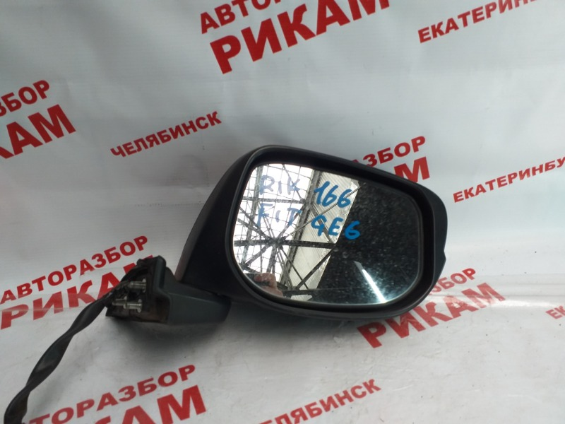 Зеркало Honda Fit GE6 L15A правое