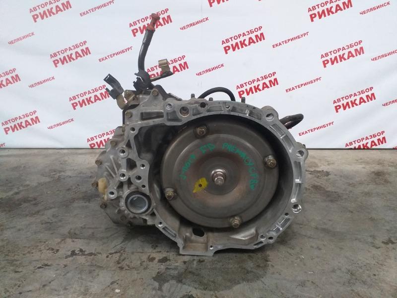 Автоматическая кпп Mazda Premacy CP8W FP