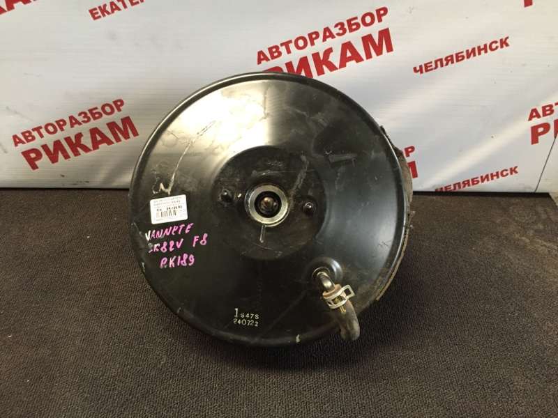 Вакуумный усилитель тормозов Mazda Bongo SK82V F8 2004
