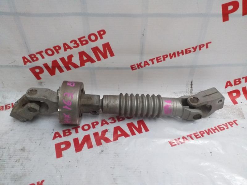 Рулевой карданчик Bmw 318I E46 N46B20AA 2004