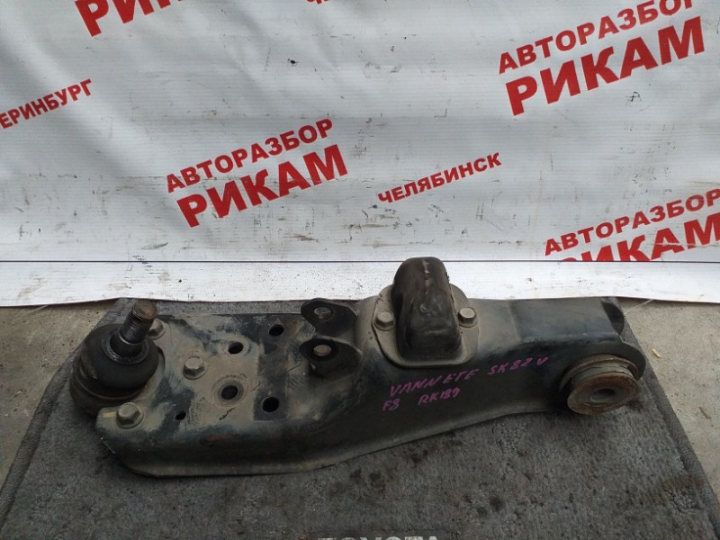 Рычаг Mazda Bongo SK82V F8 2004 передний правый