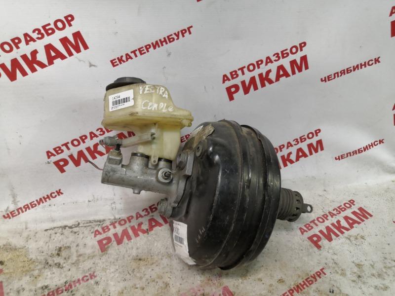 Вакуумный усилитель тормозов Opel Vectra C 69 Z22SE 2006