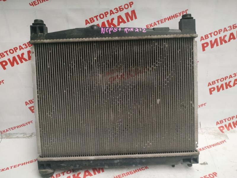 Радиатор охлаждения Toyota Sienta NCP81 1NZ-FE 2003