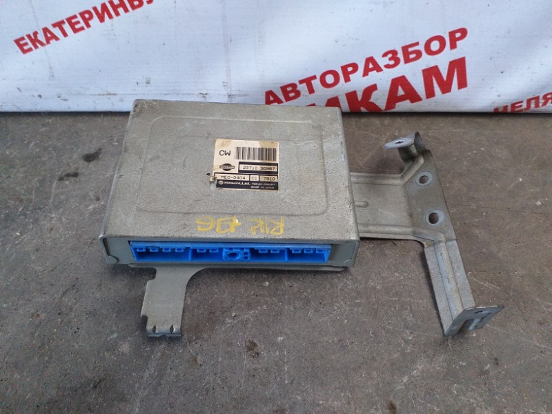 Блок управления Nissan Avenir W10 SR18DE 1997