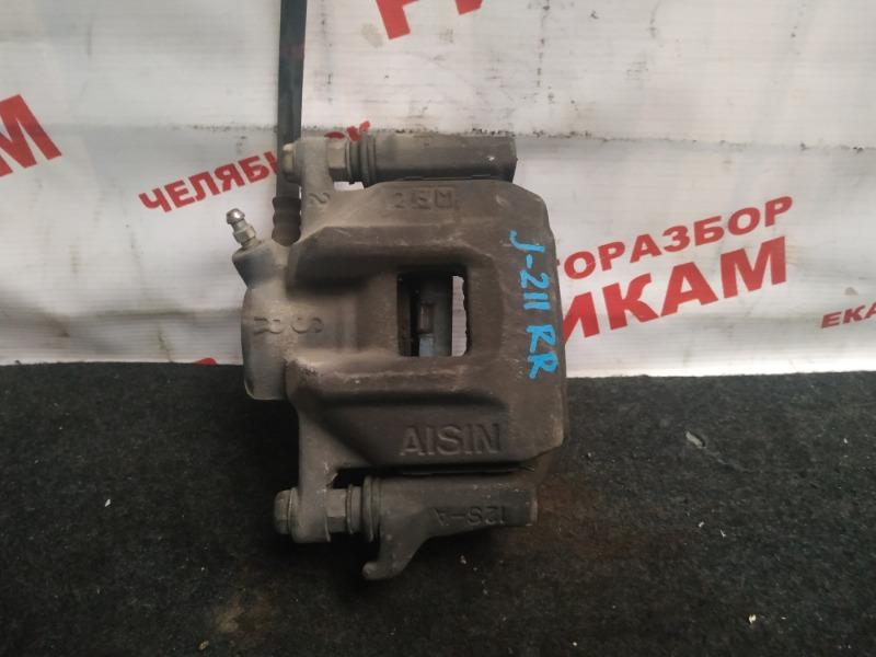 Суппорт тормозной Toyota Ipsum ACM21 2AZ-FE 2002 задний правый