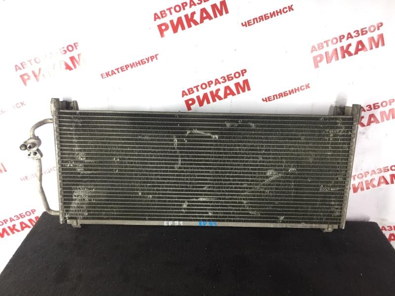 Радиатор кондиционера Toyota Starlet EP91