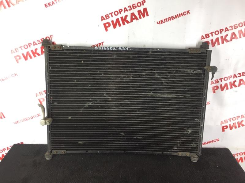Радиатор кондиционера Honda Odyssey RA1