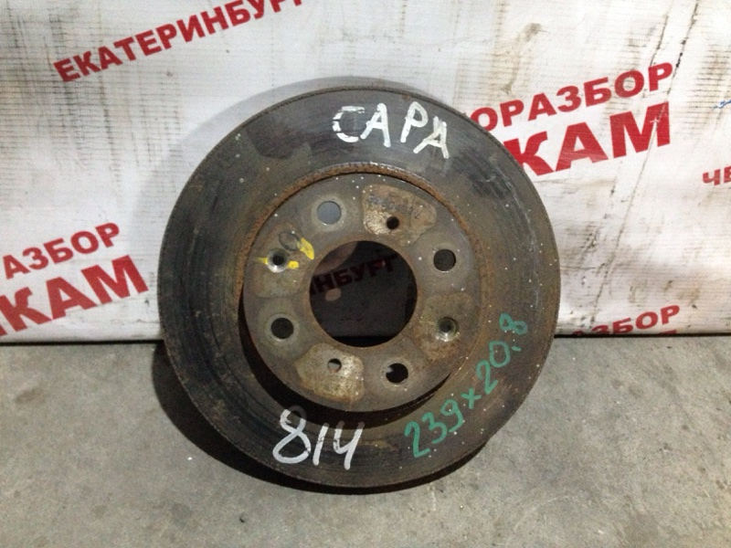 Диск тормозной Honda Capa GA4 передний