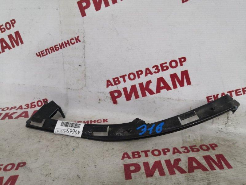 Усилитель бампера Kia Cerato TD G4KD 2009 передний левый