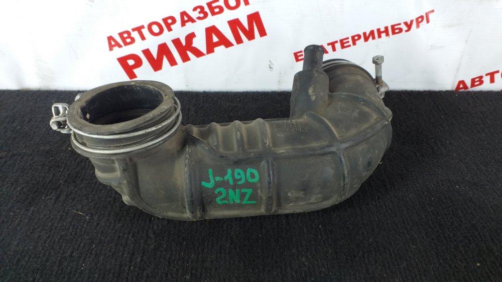 Гофра воздушного фильтра Toyota Bb NCP30 2NZ