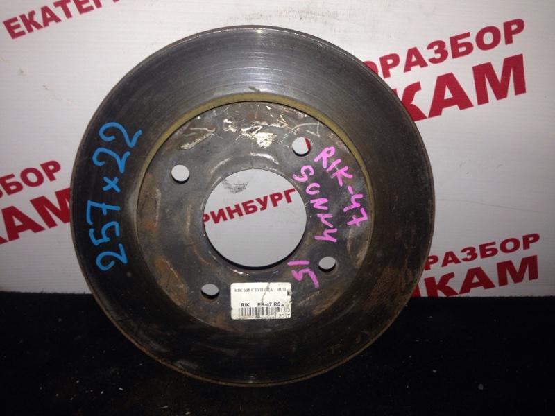Диск тормозной Nissan Sunny FB15 QG15DE 2004 передний