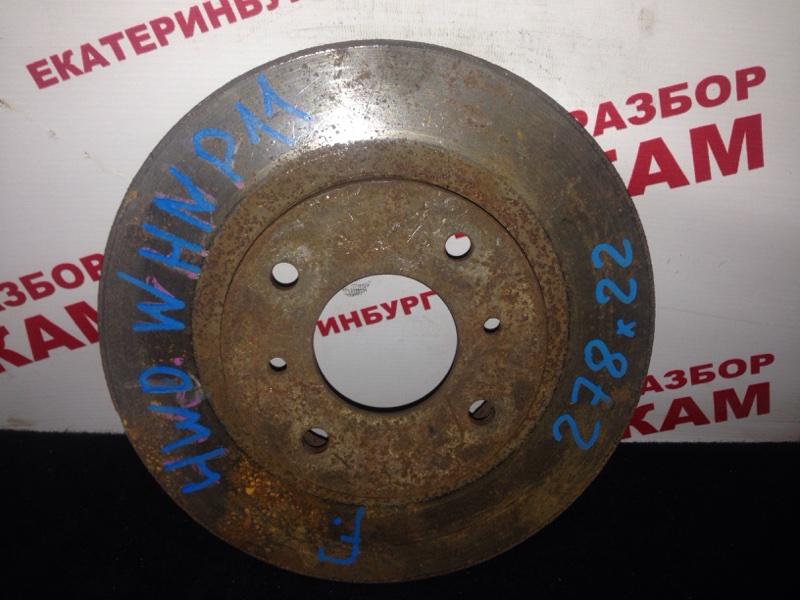 Диск тормозной Nissan Primera WHNP11 передний