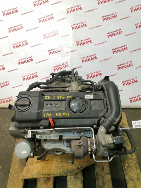 Двигатель Skoda Octavia A5 1Z5 CAX 2012