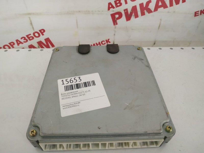 Блок управления Toyota Crown GS171 1G-FE