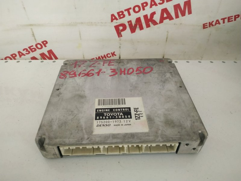 Блок управления Toyota Vista ZZV50 1ZZ-FE