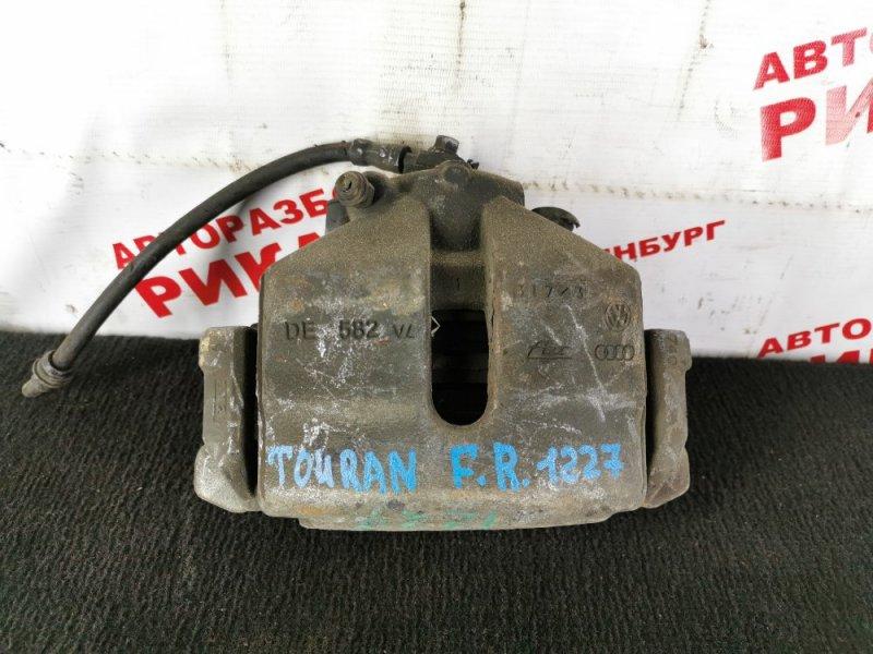 Суппорт тормозной Volkswagen Touran 1T1 передний правый