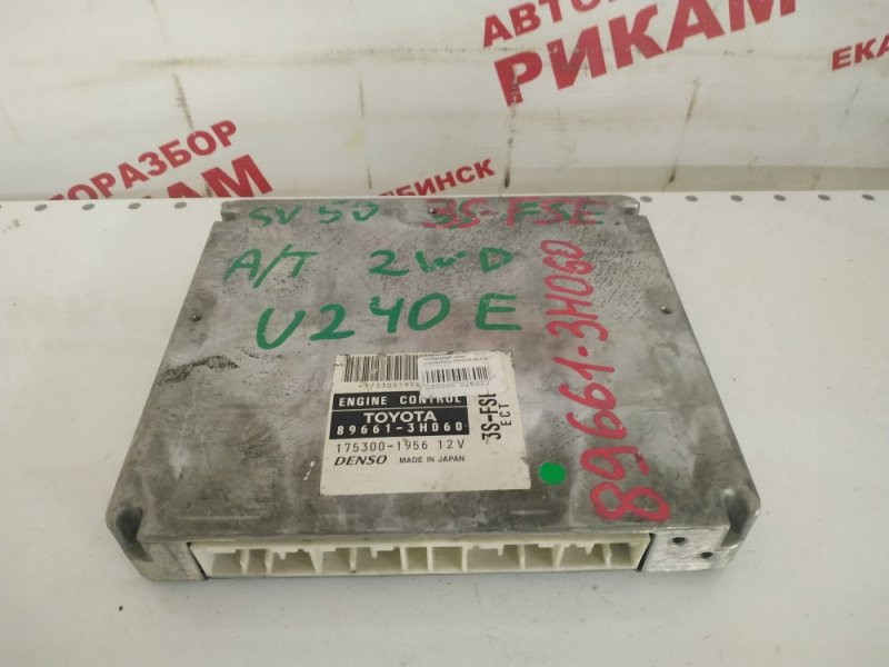 Блок управления Toyota Vista SV50 3S-FSE