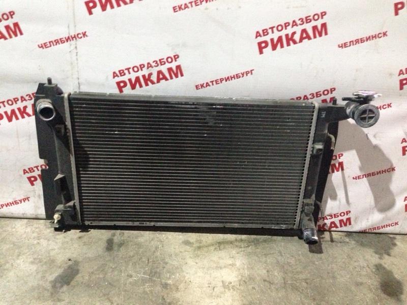 Радиатор охлаждения Toyota Corolla Fielder ZZE124 1ZZ-FE 2002