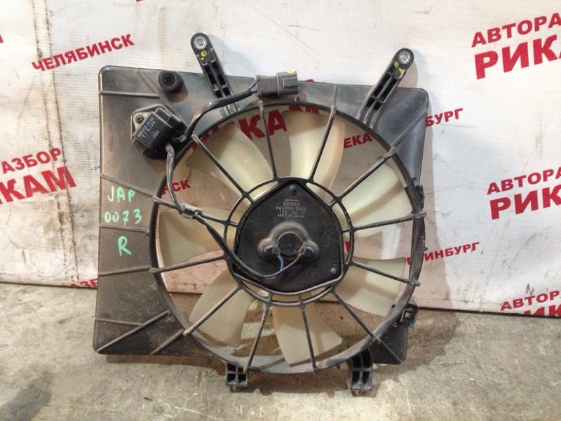 Диффузор Honda Airwave GJ1 L15A правый
