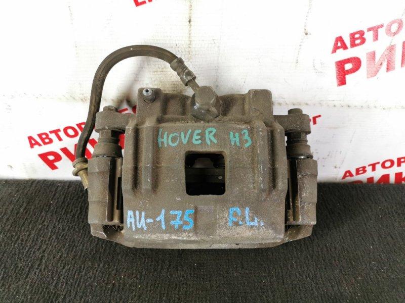 Суппорт тормозной Great Wall Hover 4G69S4N 2010 передний левый