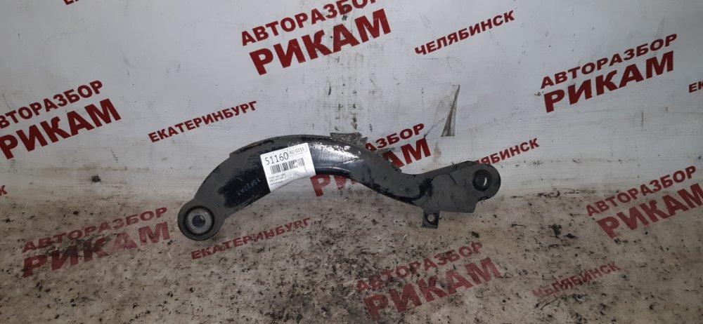 Рычаг Opel Antara L07 LE9 2015 задний правый