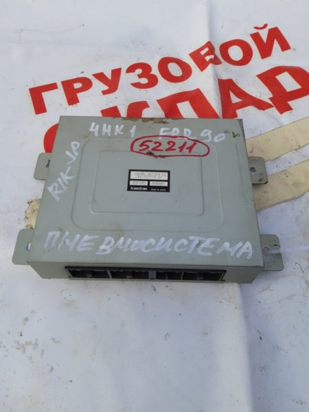 Блок управления Isuzu Forward FRD90K3 4HK1-T 2005