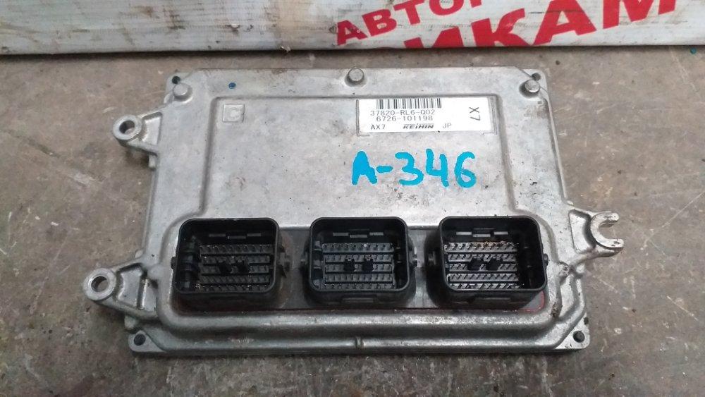 Блок управления Honda Accord CU2 K24Z3 2009
