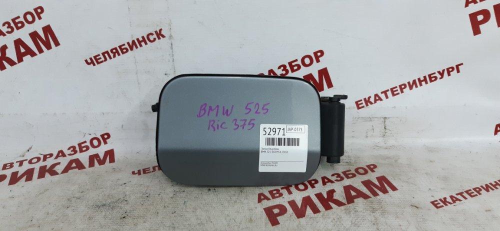 Лючок бензобака Bmw 5-Series E60 M54B25 2004